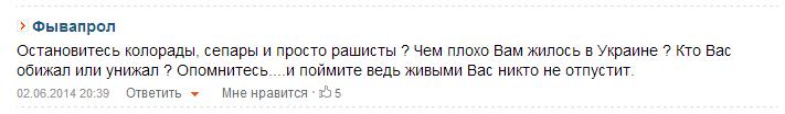 FireShot Screen Capture #129 - 'В результате взрыва в Луганской ОГА погибло 7 человек - боевик, взрыв, Луганск, сепаратизм, те_' - censor_net_ua_news_288190_v_rezultate_vzryva_v_luganskoyi_oga_pogiblo_7_chelovek_