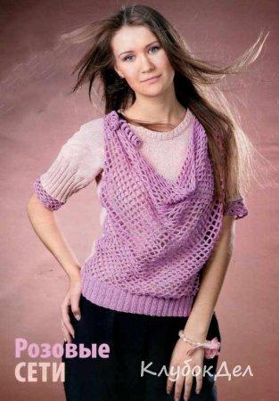 Пуловер с отделкой из сетки