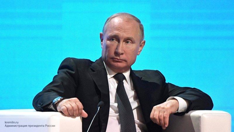 Путин: Финансовый рынок России уверенно «стоит на ногах»