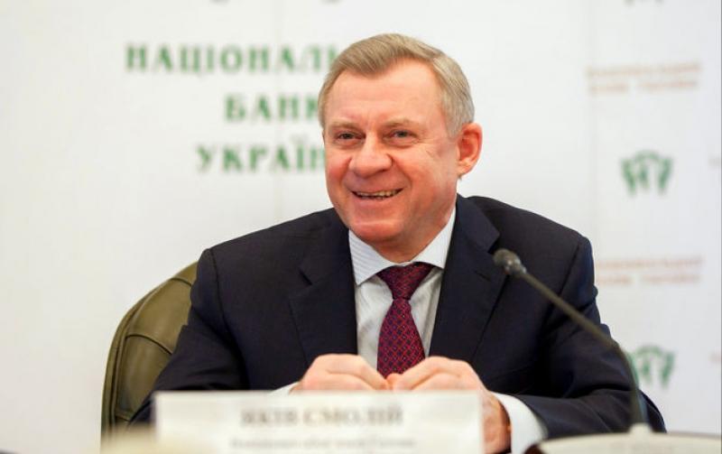 Нацбанк Украины сообщил сроки возможного дефолта