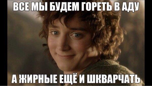 Попугайчик Анатолия Вассерма…