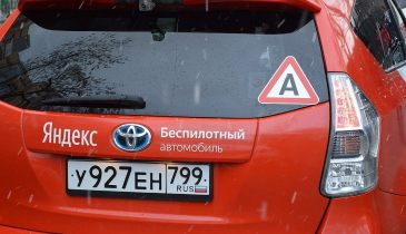 «А» - зачем в ПДД вводится новая наклейка на автомобиль