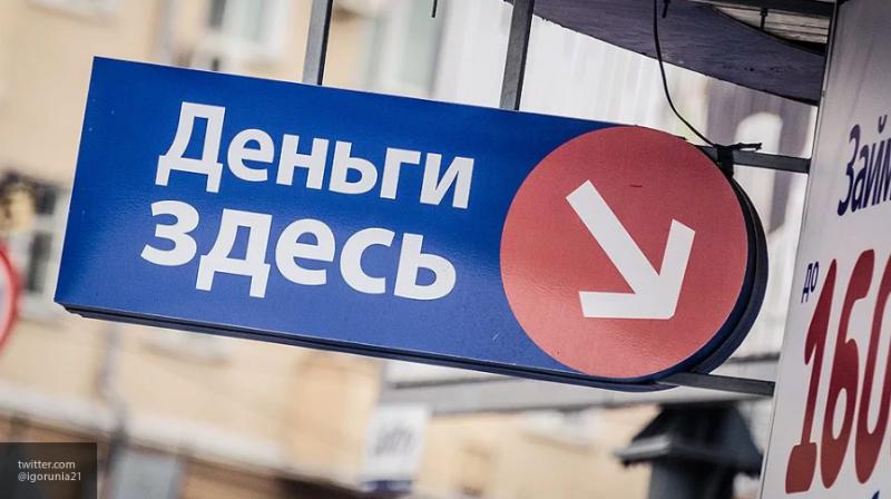 Председатель комитета Госдумы рассказал о готовящемся проекте кредитных рейтингов