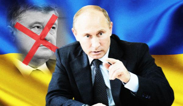 Путин принял роковое решение…