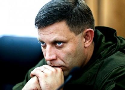 Захарченко отдал приказ на у…