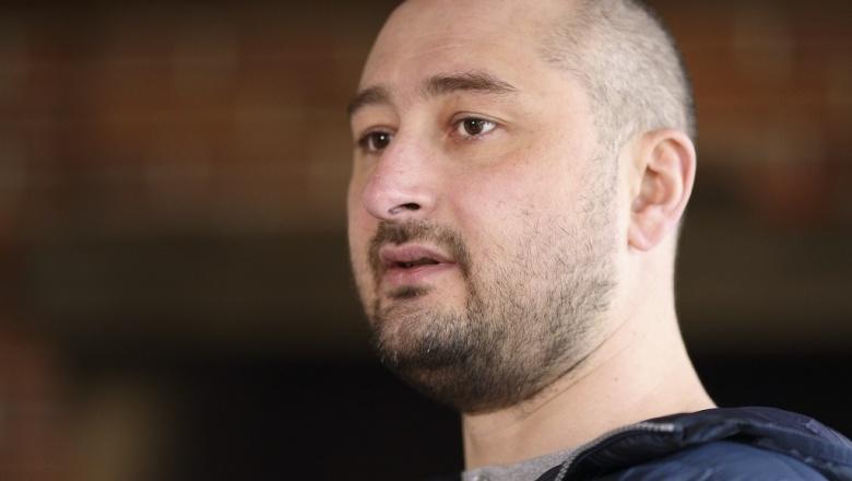 В Киеве застрелили Аркадия Бабченко