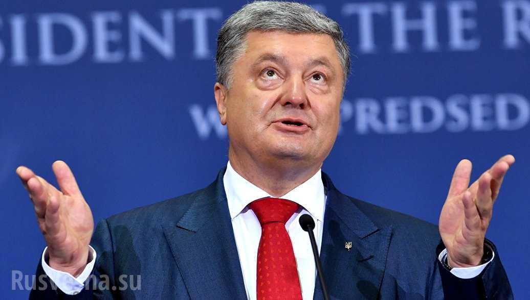 Украинские раскольники наруш…