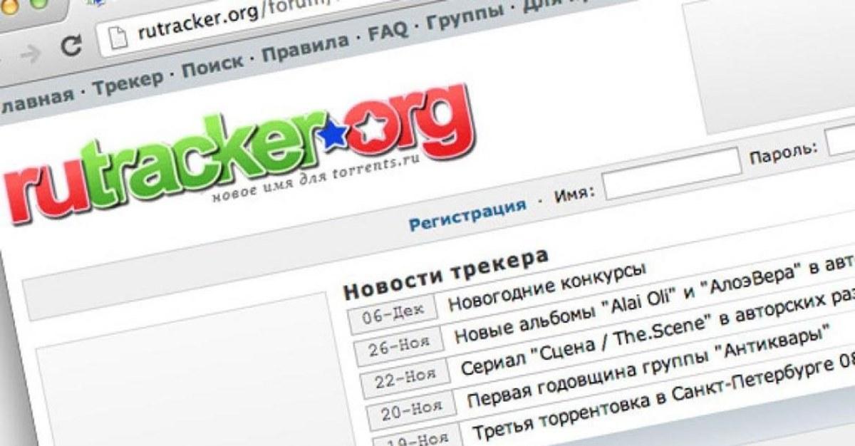 Google и «Яндекс» перестали …