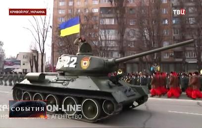 На Украине расследуют появление красных флагов на параде в Кривом Роге