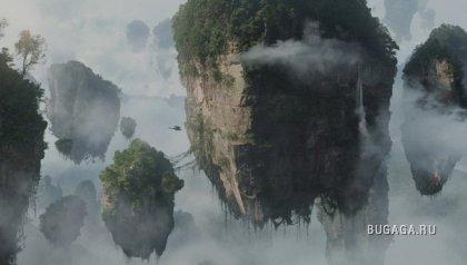 Летающие острова - реальность