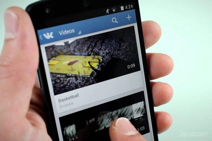 Российский социальный интернет станет конкурентом YouTube