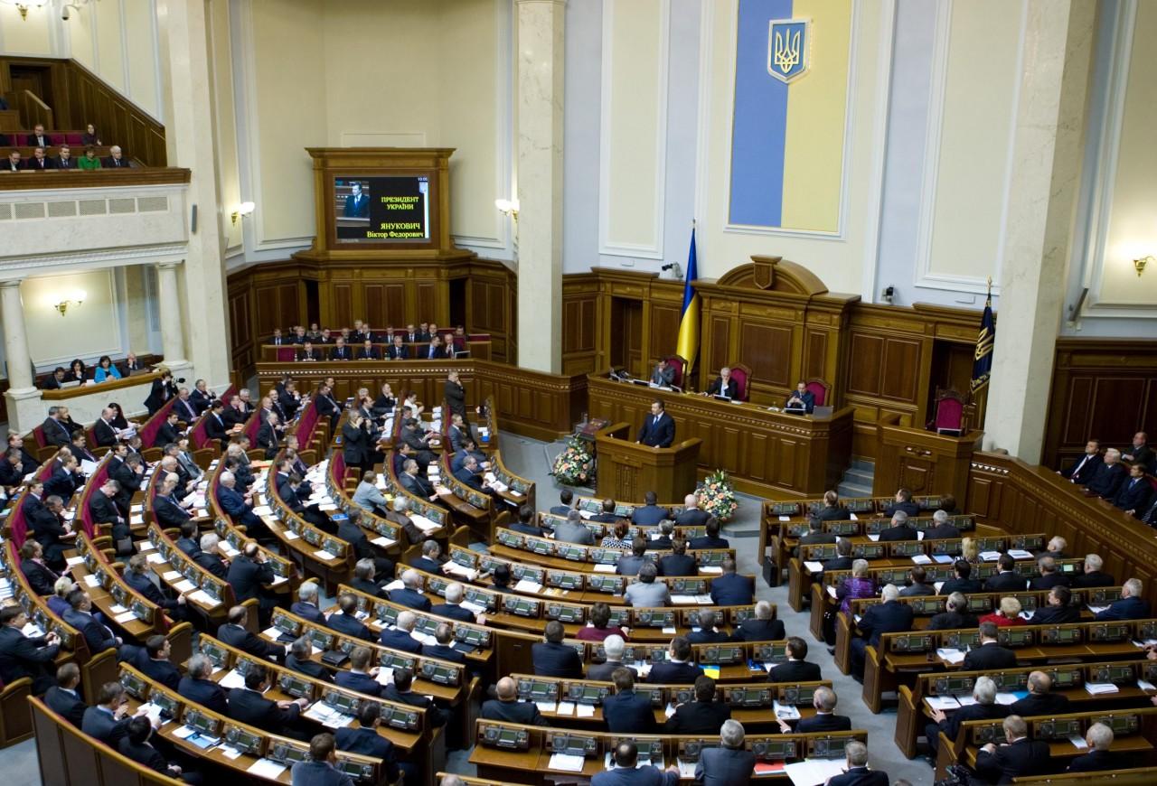 Украина узаконила национальн…