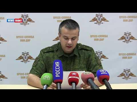 ВСУ разоружили добровольческий батальон в Донбассе и передали оружие в Сумскую область – разведка ДНР