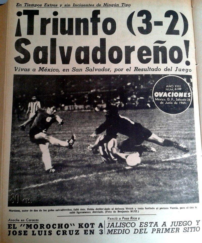 10. В 1969 году между Салвадором и Гондурасом разгорелась война из-за результатов футбольного матча горилла, истории, кино, китай, корея, факты, япония