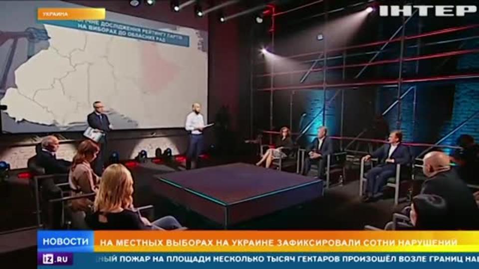Местные выборы на Украине завершились разгромом партии Зеленского