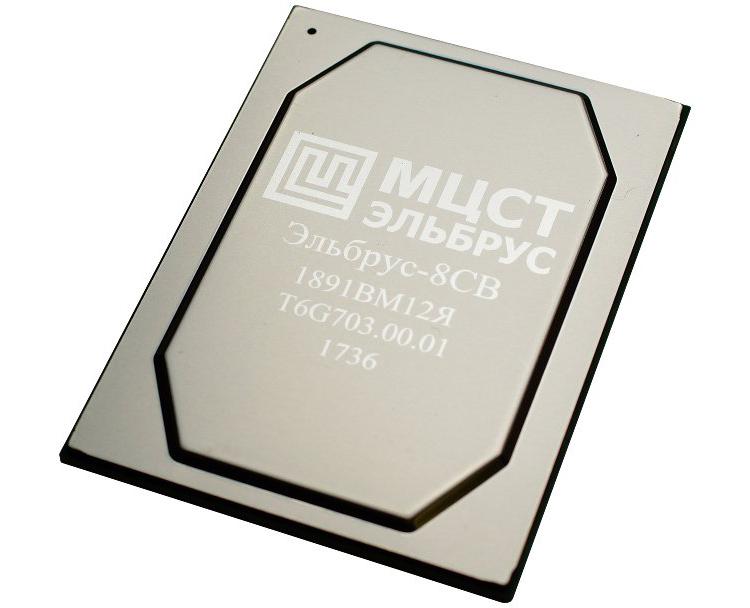 В России создадут 32-ядерный процессор за 7,5 млрд рублей закупки,процессоры,россияне,цифра