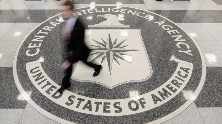 ЦРУ уполномочен порыдать