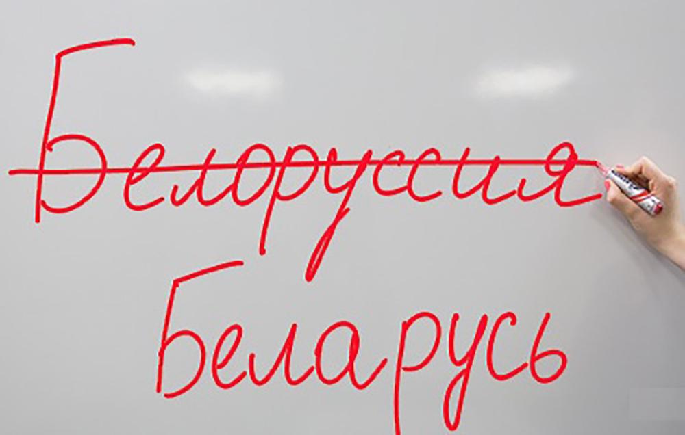 """Александр Гутин: Про """"Белару…"""