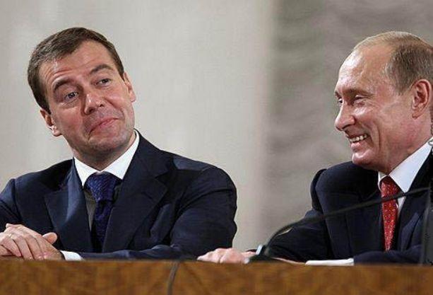 Борис Григорьев. Народ за Пу…