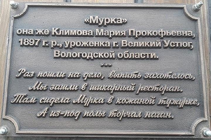 Биография Маруси Климовой: кто на самом деле был прототипом Мурки из воровской песни