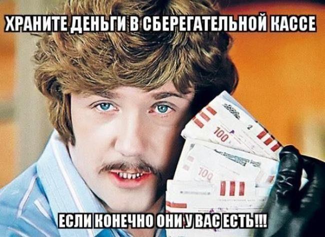 Наши любимые актеры: Леонид Куравлёв все звезды