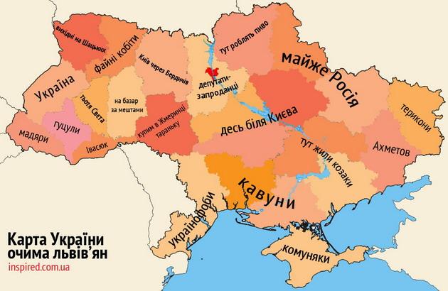 Кто делает из Украины изолированный остров?