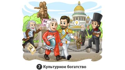 Дуров рассказал, почему стоит оставаться в России