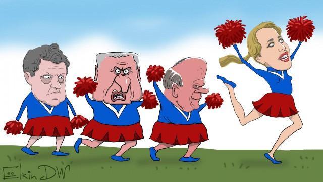 Выборы президента России – п…