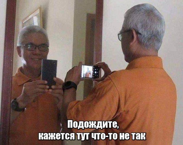 Смешные картинки и фото