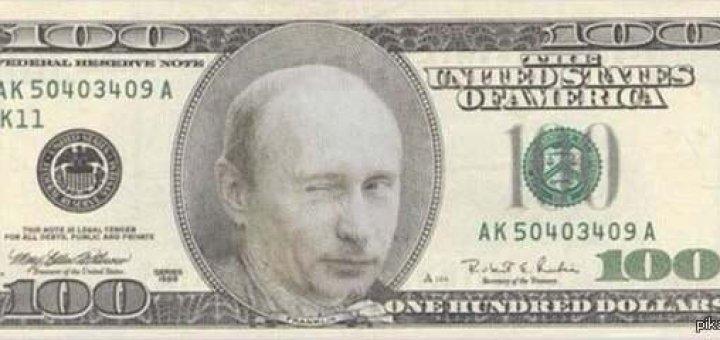 Прощание с США: Индия и Россия хотят отказаться от доллара