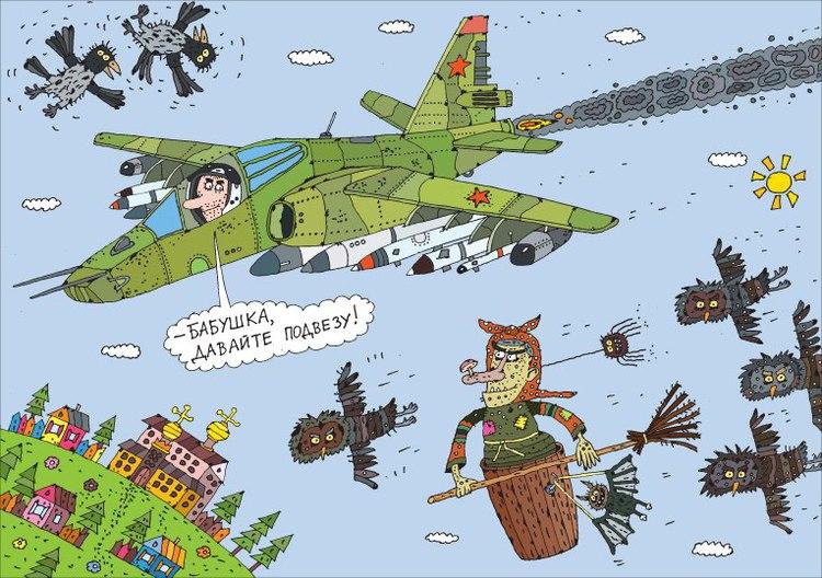 Юморные картинки про летчиков