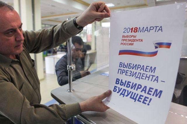 Ситуационный центр начнет наблюдение за выборами вечером в субботу