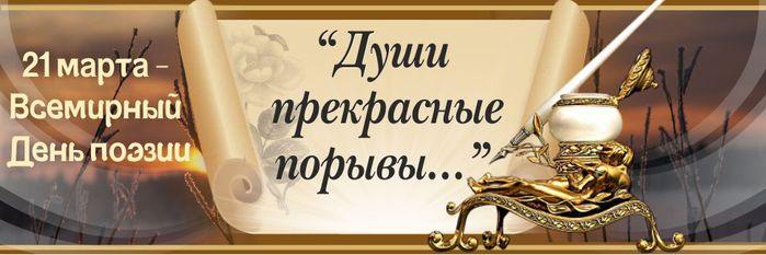 И силами Божественной души... Евгений Алексеев