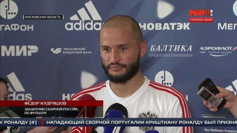 Открытая тренировка сборной России и интервью игроков