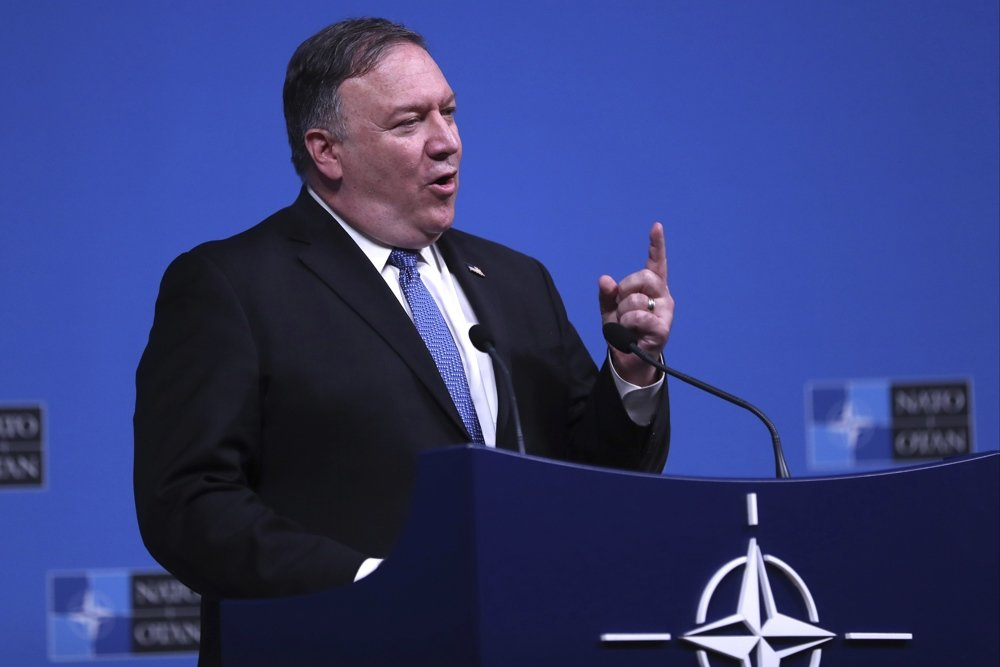 Помпео дал России 60 дней на выполнение договора РСМД