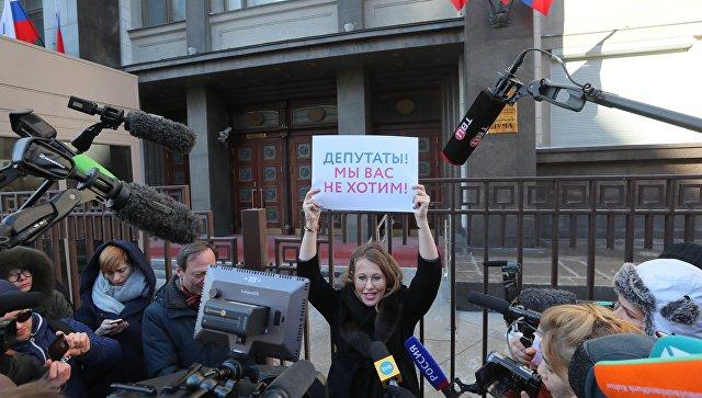 Собчак провела пикет около Госдумы с требованием отставки Слуцкого