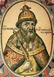Судебник 1497 года ИВАНА III…