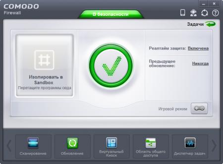 Comodo Internet Security 6.0