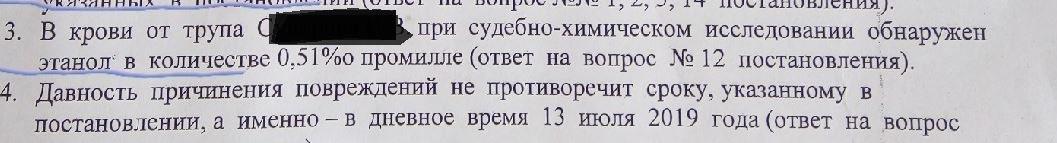 https://360tv.ru/media/uploads/article_images/2019/10/50284_1.JPG