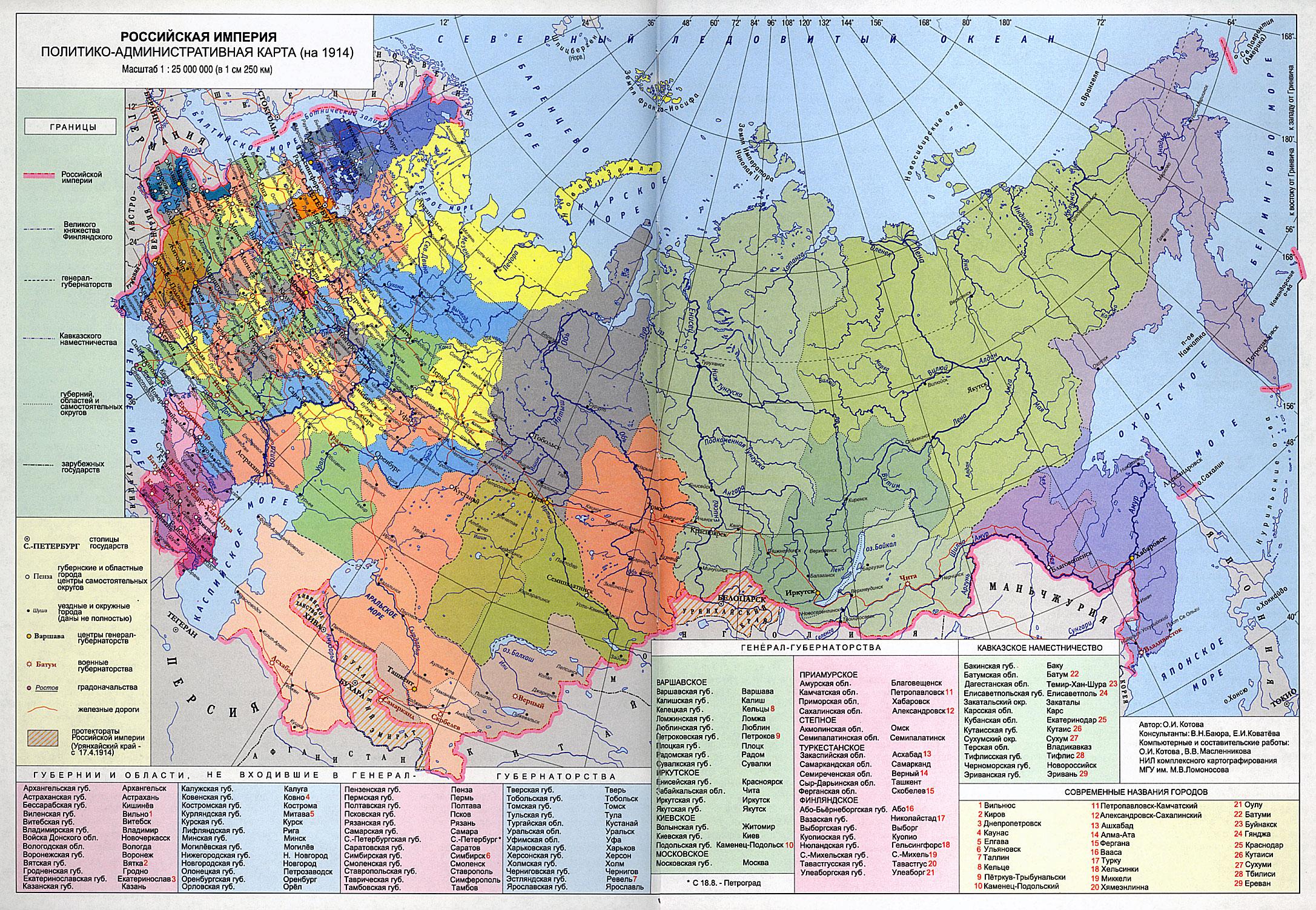 Чем грозит ненавистникам России появление статьи 67.1 в Конституции РФ?