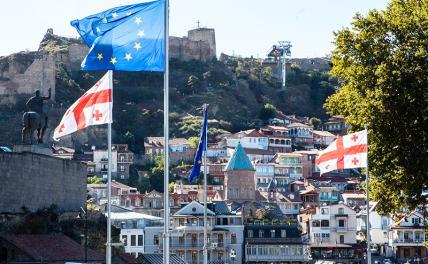 За что в Европе разлюбили грузин геополитика