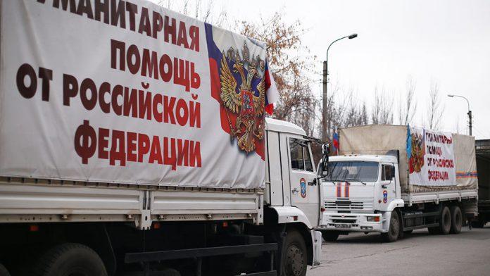 Украина требует от России прекратить поставку гуманитарной помощи в Донбасс