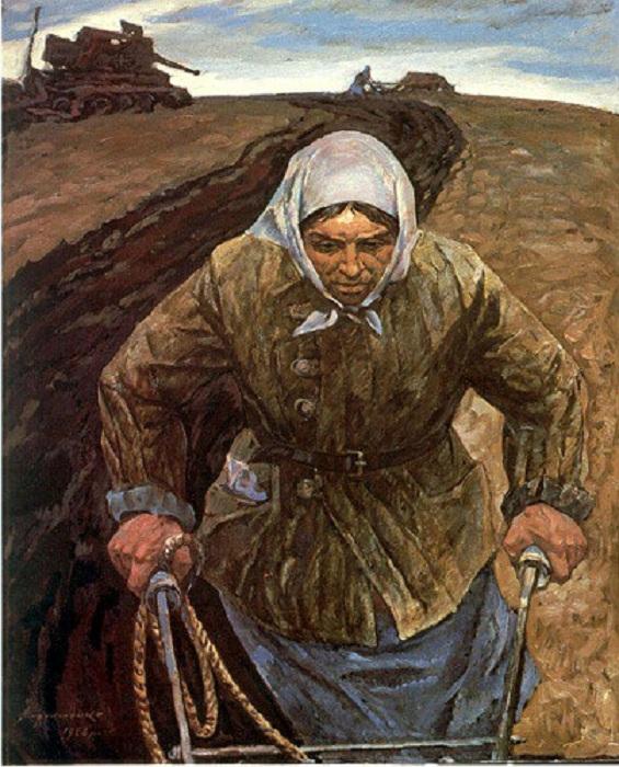 Солдатка . (1968 год). Автор: А.А. Прокопенко.