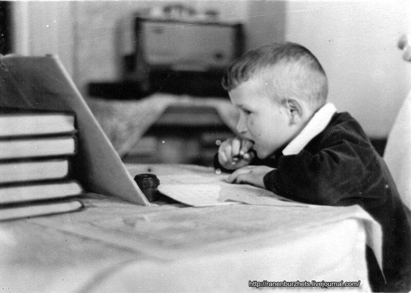Домашнее задание. Фото из семейного архива А.А.Баулина. история, ретро, фото