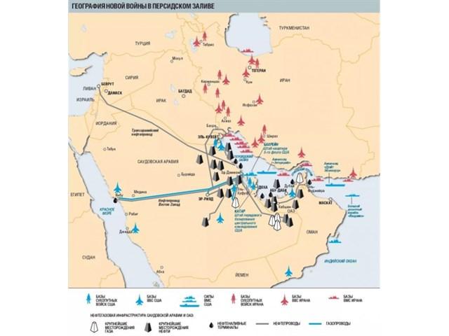 Конспирология иранского кризиса 2020 геополитика