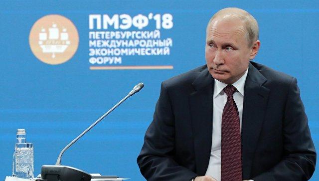"""Путин заявил об угрозе экономического кризиса, """"которого мир еще не видел"""""""