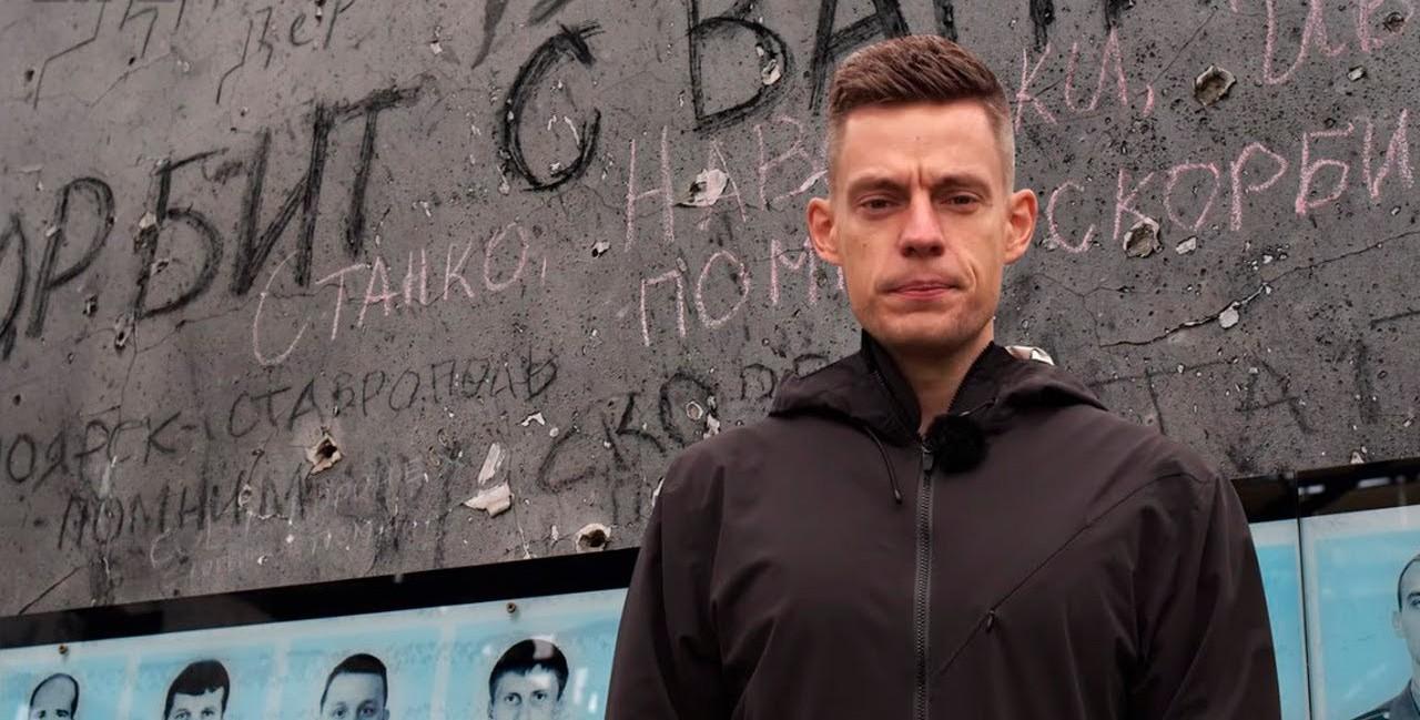 В Кремле оценили работу Дудя о Беслане
