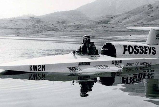 Лодка