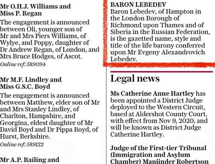 Барон Хэмптона и Сибири: стал известен титул Евгения Лебедева, получившего пожизненное пэрство в Великобритании Новости
