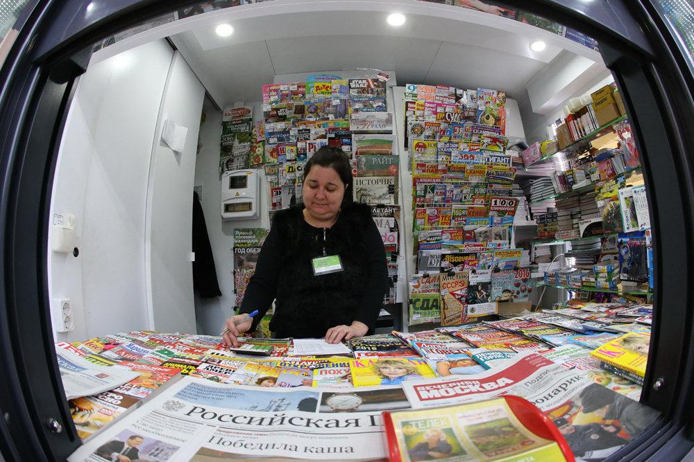 Почему по всей стране закрываются газетные киоски
